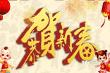 【实用】春节习俗的作文300字九篇