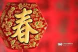 【实用】春节的作文300字合集七篇