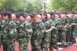 初中军训第三天万博manbetx手机登录300字