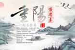 重阳节问候长辈千亿国际qy886