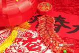 【精华】春节习俗的作文300字9篇